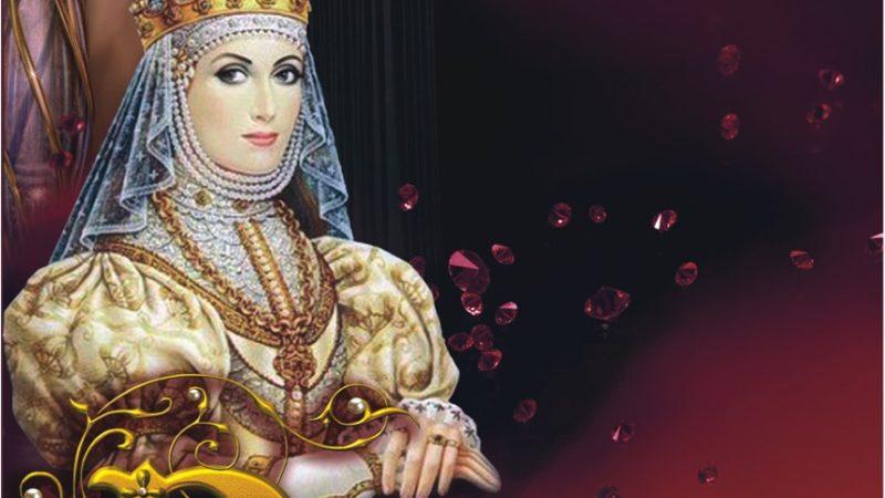 Барбара Радзивилл — средневековая Джульетта